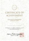 JNAジェルネイル技能検定試験上級の認定証