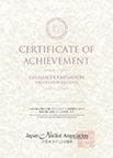 JNAジェルネイル技能検定試験中級の認定証