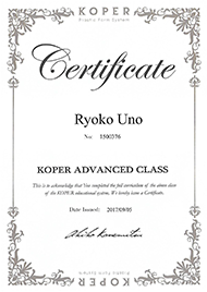 KOPER アドバンスクラス 証明書